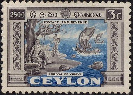 f5b09-vijayan-arrival